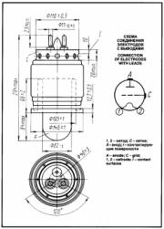 Схема лампы ГУ-45А