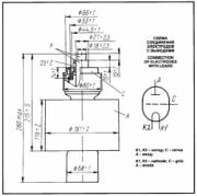 Схема лампы ГУ-56