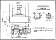 Схема лампы ГУ-84Б